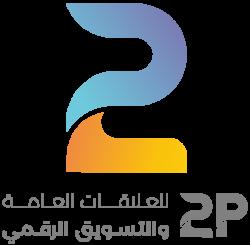 2P PR and Digital Marketing